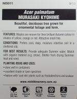 Murasaki-Kyohime-2